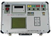开关测试仪、高压开关动特性测试仪