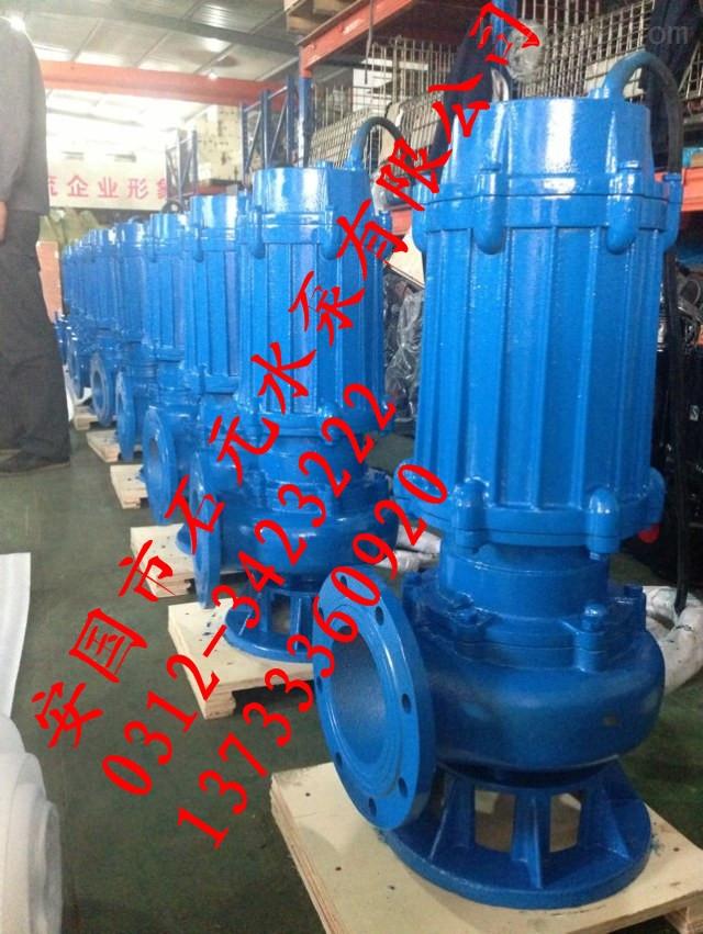 2潜水排污泵控制箱 污水泵(图)