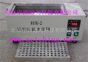 數顯恒溫水浴鍋(單列雙孔) 型號:JHK33-HH-2庫號:M257156