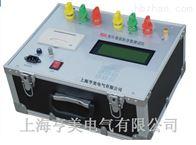 供应BDS变压器损耗参数智能测试仪