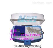 供应耐实BX-2000mg便携式臭氧发生器移动式臭氧消毒机