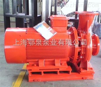 XBD-W系列臥式單級消防泵