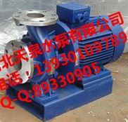 ISG125-200A家用管道增压泵  室内暖气循环泵