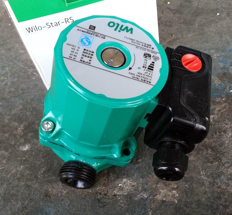 家用热水器循环泵 应用领域:热水供暖系统;工业循环系统(然气,电锅炉)