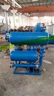 SZP河南疏水自动加压器生产厂家