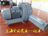 YX-83D-2/5.5KW哈尔滨大豆扦样机风机/高压风机/高压漩涡气泵