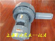 山东玉米扦样机配套风机/高压风机/高压漩涡气泵/7.5KW