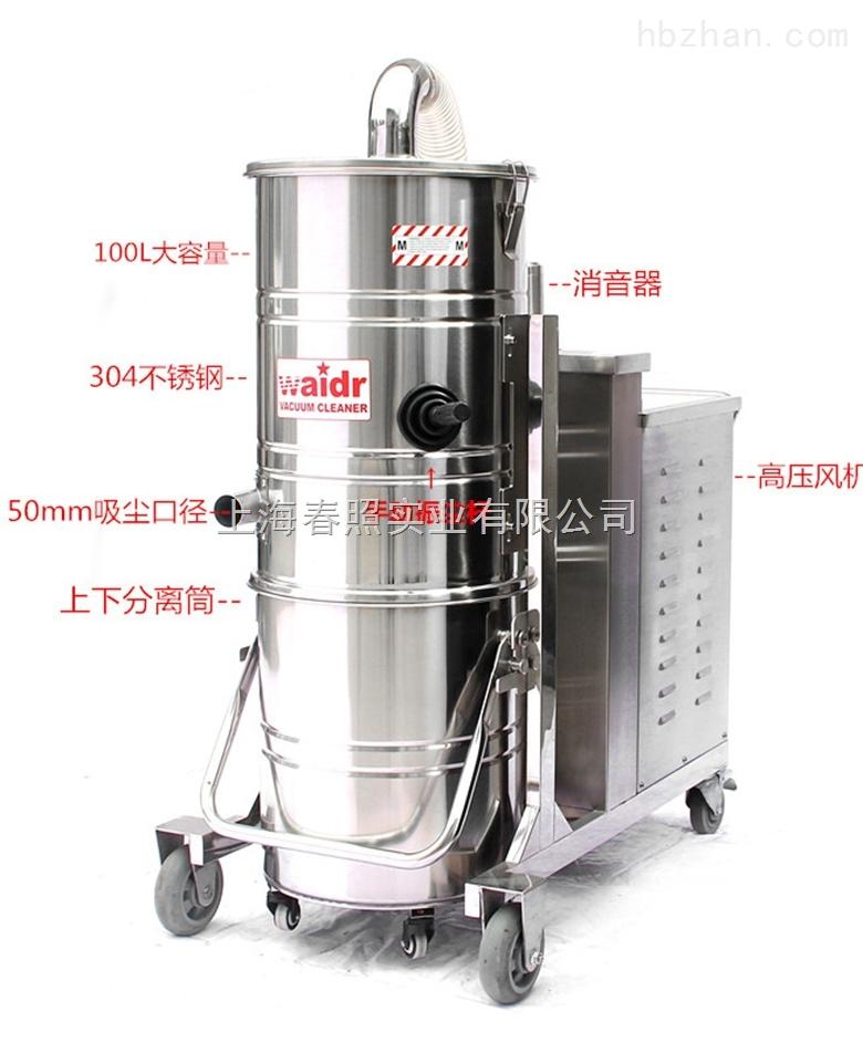 wx100/40-大功率工业吸尘器