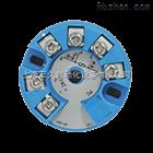 SBWR-4160温度变送器