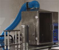 泡沫塑料垂直水平燃燒性能測試儀