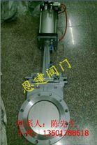恩建牌 PZ673H-16C DN600氣動刀形閘閥