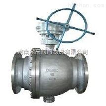Q347MF喷煤粉球阀