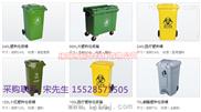四川振華 小區街道塑料垃圾桶  醫療塑料分類桶
