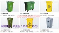 四川振华 小区街道塑料垃圾桶  医疗塑料分类桶