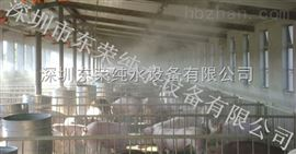 猪养殖场消毒杀菌系统
