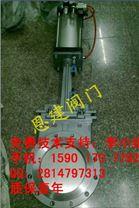 薦,PZ673H-10C DN450係列氣動刀形閘閥