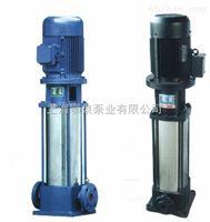 GDL型立式多级离心泵立式多级管道泵