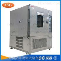 北京氙燈紫外線試驗箱