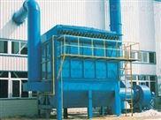 山西小型燃煤锅炉除尘器.锅炉湿式除尘器.化工锅炉除尘器防爆的注意事项有哪些