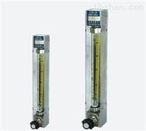 微小流量玻璃轉子流量計的價格和特點