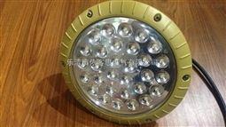化工房LED防爆灯平台式