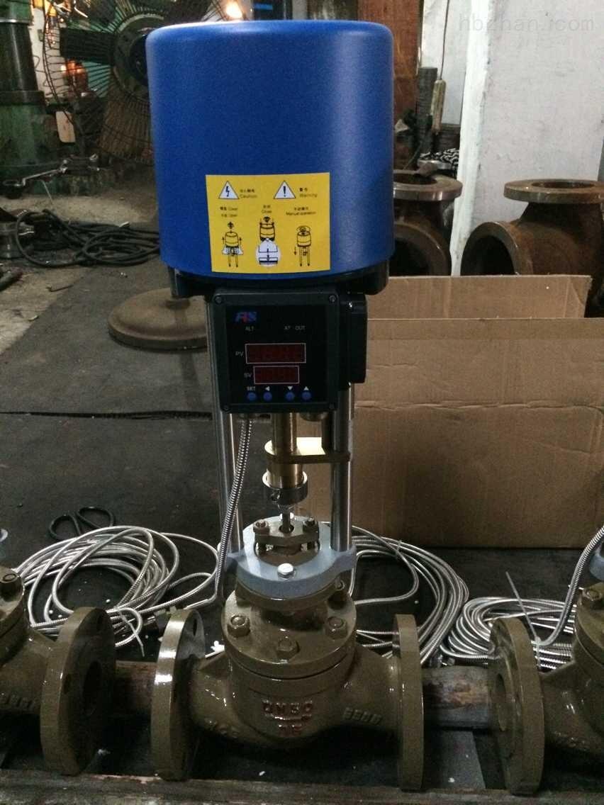 专业生产和维修zdlp电动单座调节阀