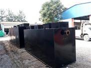 南寧一體化汙水處理裝置