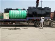 武漢一體化汙水處理裝置