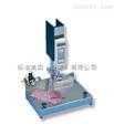 织物硬挺度仪/织物硬挺度测试仪