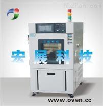 液晶模板高低溫交變試驗箱價格