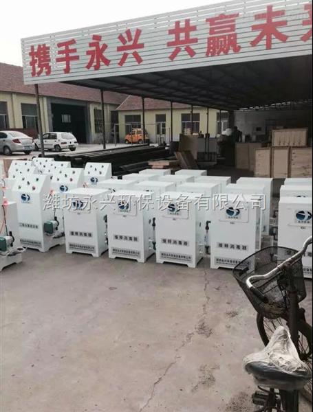 永兴厂家生产直销 缓释消毒器 价格优惠欢迎来电咨询