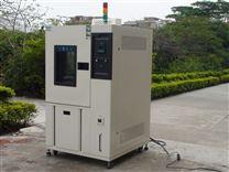 孝感THC-150高溫高濕老化試驗箱