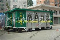拖车式移动环保公厕厕所移动式环保公厕厕所