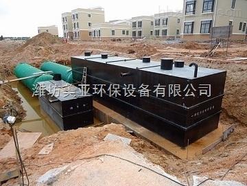 一体化屠宰废水处理设备气浮单元