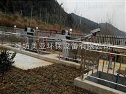 地埋式屠宰污水处理设备设计