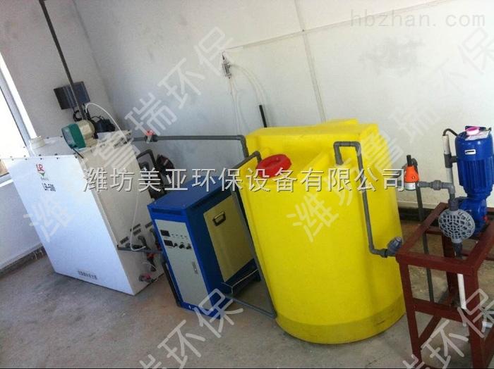 次氯酸钠投加器厂家