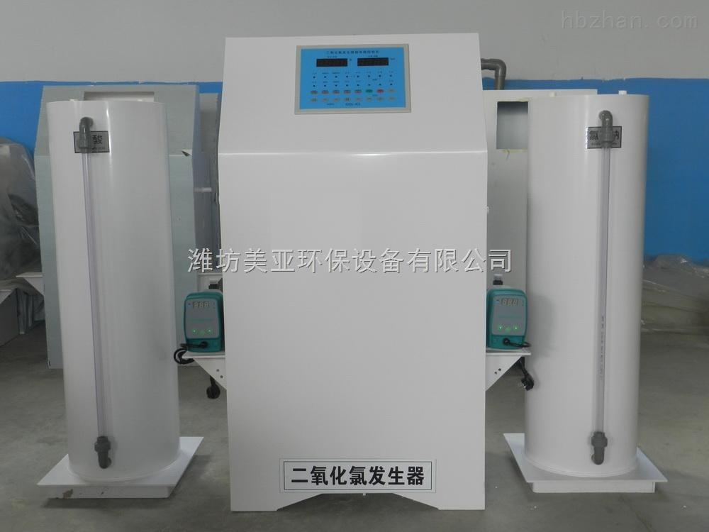 二氧化氯发生器操作