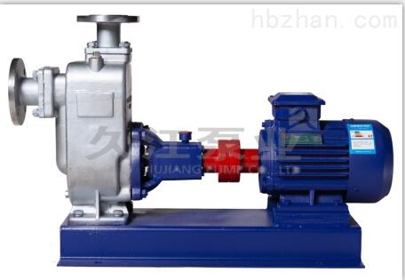 ZWP自吸式不锈钢排污泵 DN40 无堵塞污水泵 排放化工废水