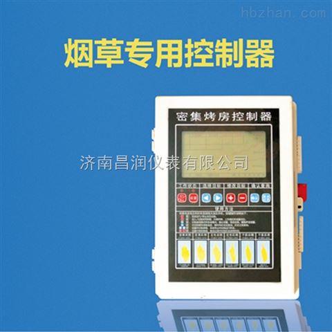 烤煙烤房溫濕度控製儀/PLC液晶顯示控製器
