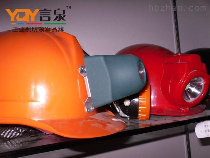 IW5110A油田专用防爆头灯