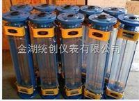 TC金湖玻璃转子流量计厂家