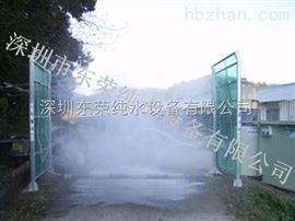 自动养殖场消毒除臭