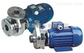 直联式小型不锈钢离心泵