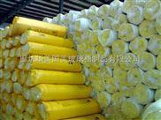 供应宿迁钢结构离心玻璃棉卷毡厂家直销