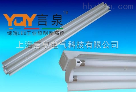 yqld-1822yxj支架式led应急荧光灯
