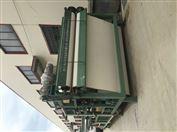 選礦場汙水處理設備