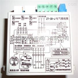 三相调节型控制模块