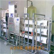 武汉反渗透净水设备一条龙服务