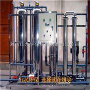 郑州反渗透净水设备安全性能高