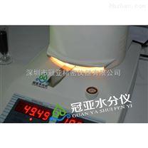 深圳冠亞牌塑膠快速水分檢測儀塑料廠家值得擁有